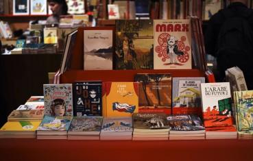Montréal – Queer & feminist bookstore Drawn & Quarterly
