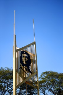 Managua – The Che is on government property