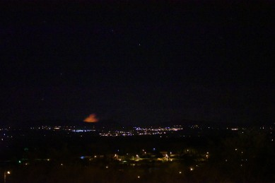 Managua –Volcano making itself seen!